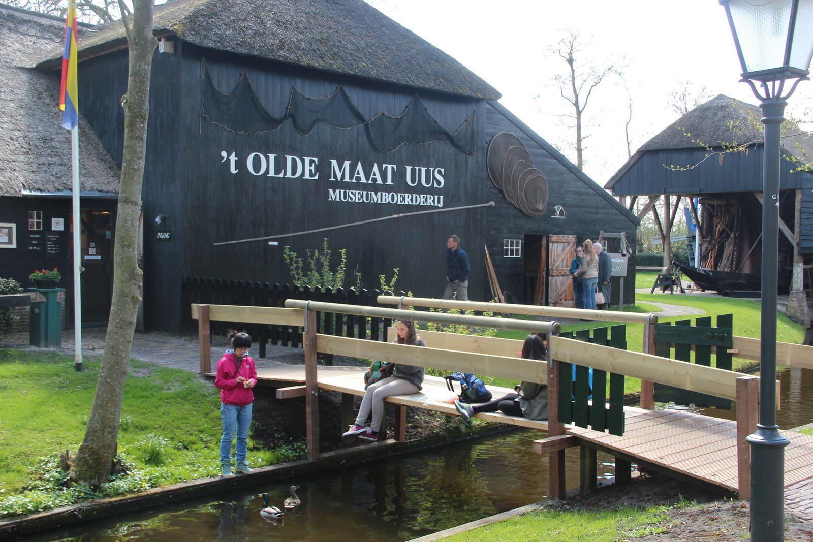 Museum in Giethoorn