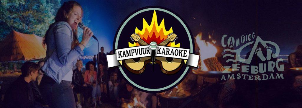 Campfire Karaoke!