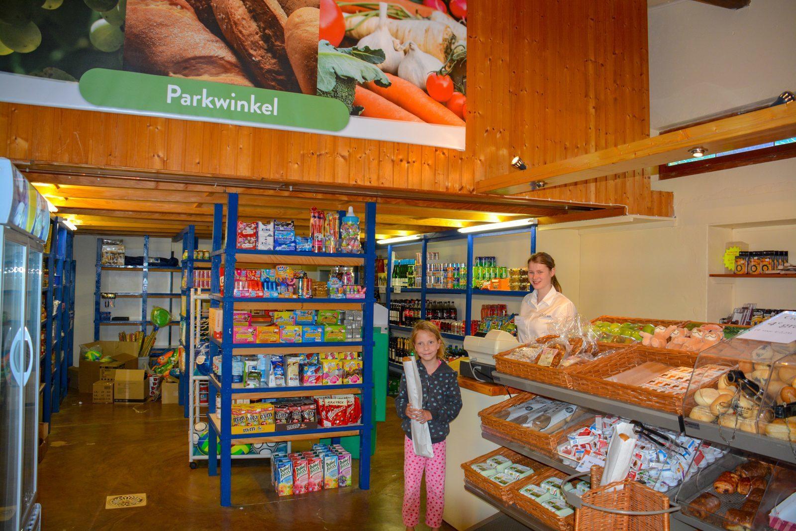Parkwinkel Luxemburg