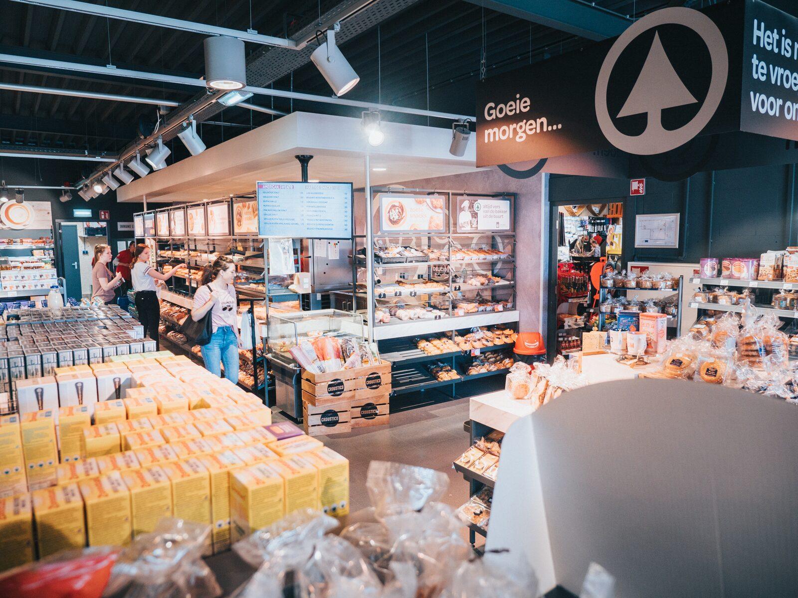 Supermarkt Ouddorp Duin